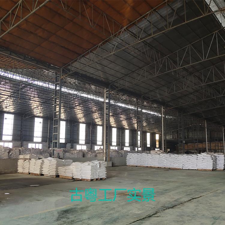 陶瓷增強劑FG-Z253|坯體用增強劑|佛山古粵