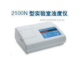 2100N实验室浊度仪