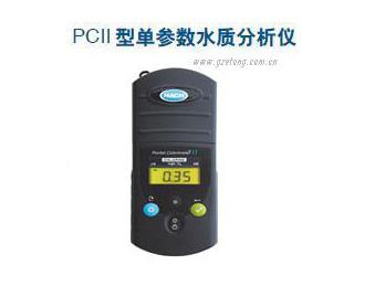PCII型单参数水质分析仪(余氯分析仪等)