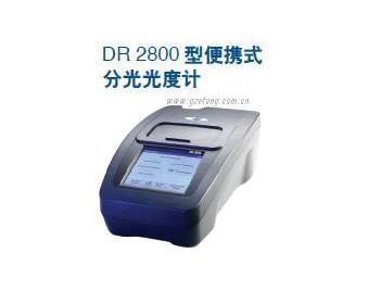 DR2800分光光度计