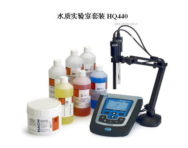 水质实验室套装HQ440
