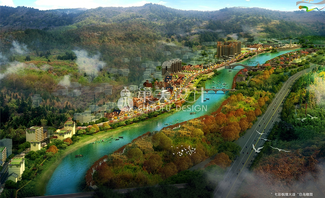 """正直镇""""七彩枫林大道""""主题街区策划设计方案"""