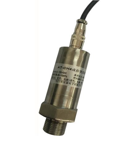 AT-CH4浓度变送器