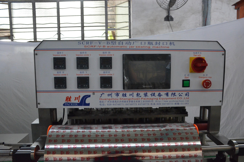 SCRF-VI-B六头全自动广口瓶封口机