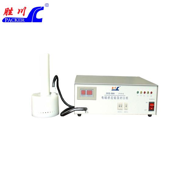 SYZ-800手持式式电磁感应铝箔封口机