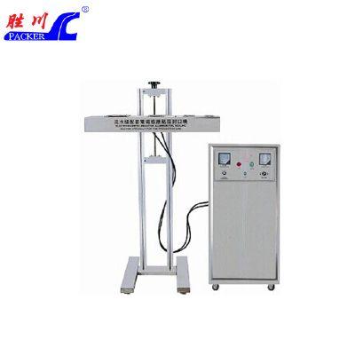 隧道式电磁感应铝箔封口机(非标定制)