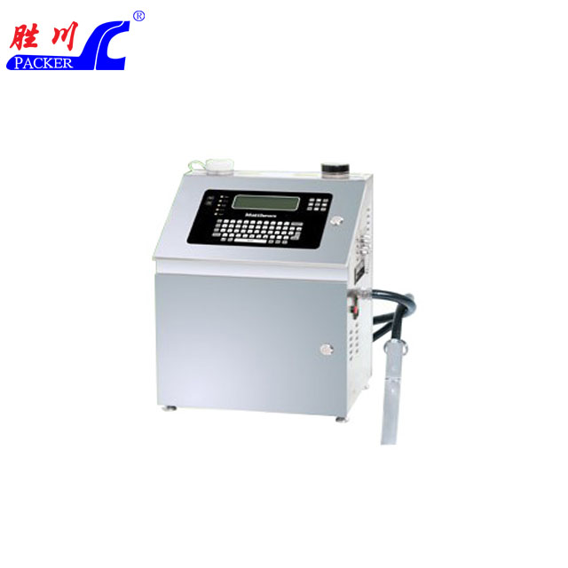 KN500K油墨喷码机