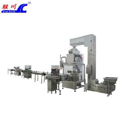时产600-800瓶干麦片自动计量、装瓶包装生产线