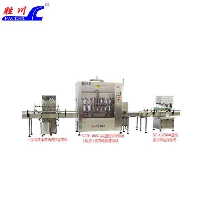 时产2500-3000瓶豆瓣酱包装生产线