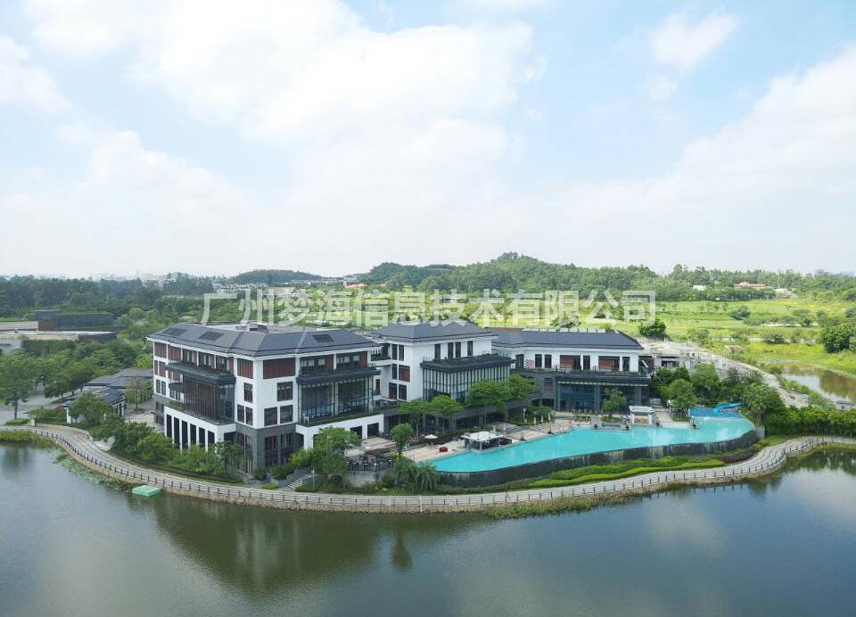 广粤国际交流中心