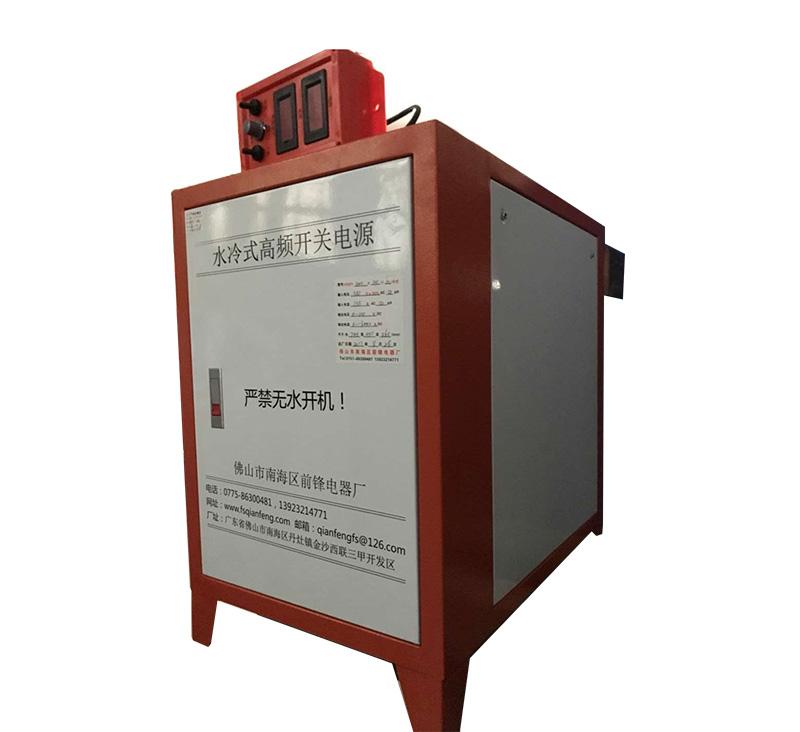 水冷式高频开关电源 3000A/30V