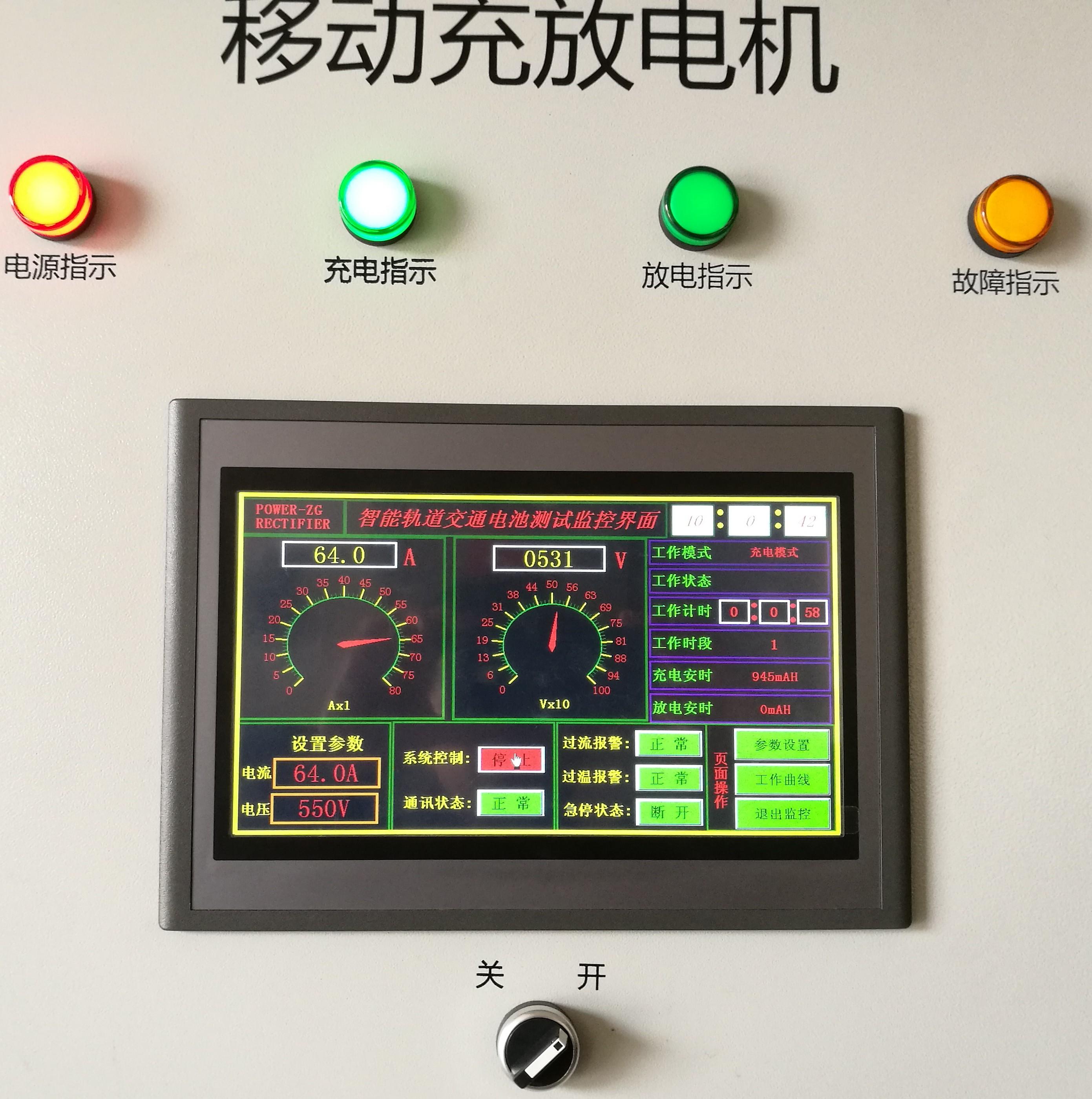高频开关电源2500A80V
