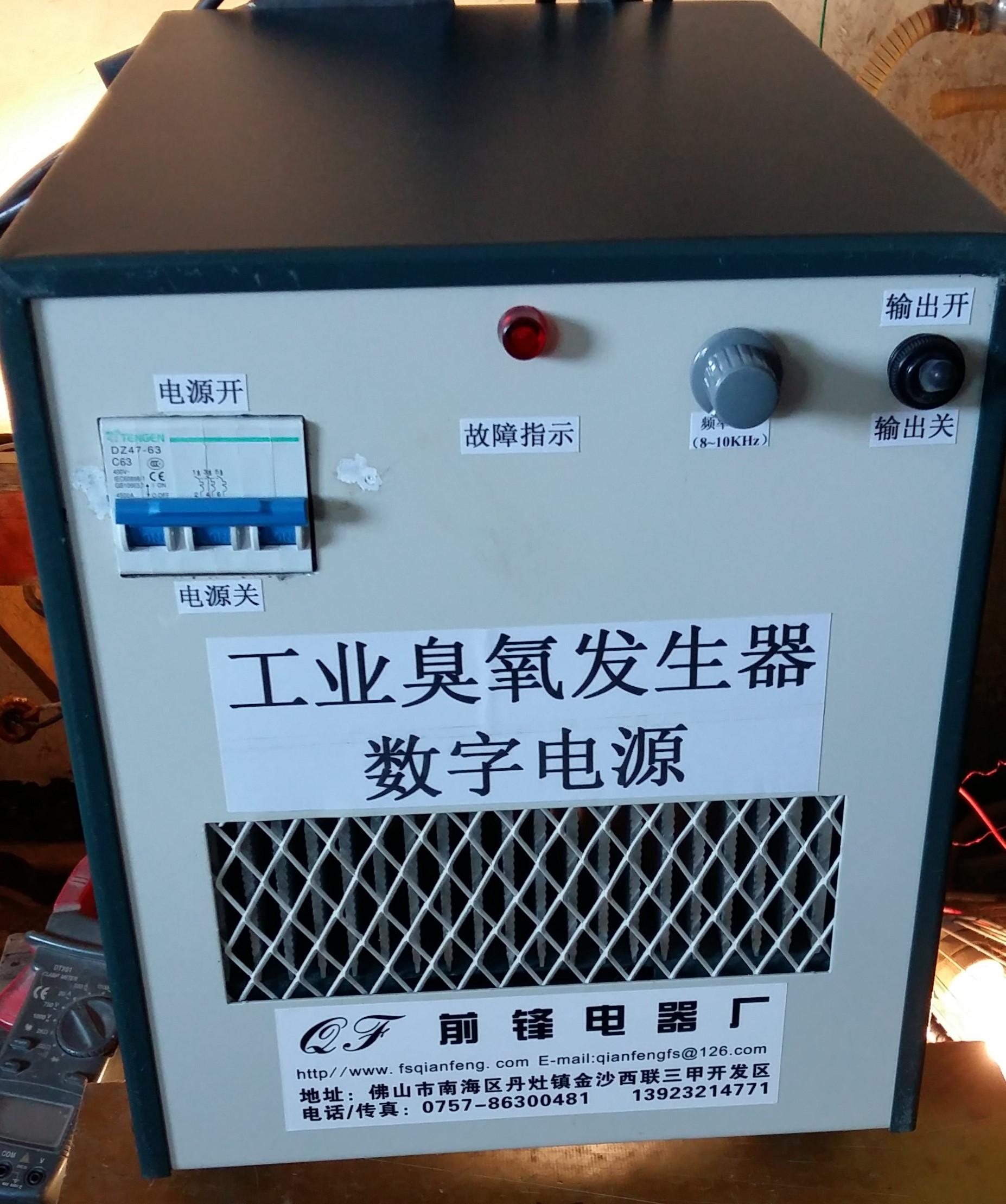 工业臭氧电源2000V/50A