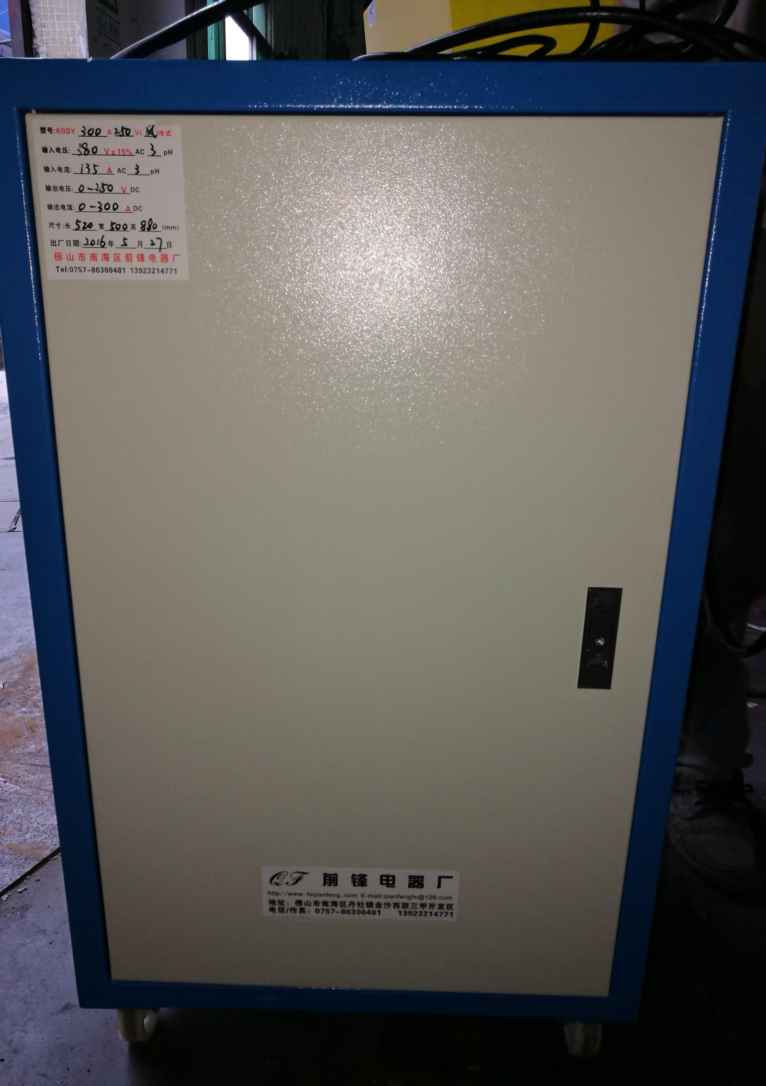 各种电泳电源250V/300A
