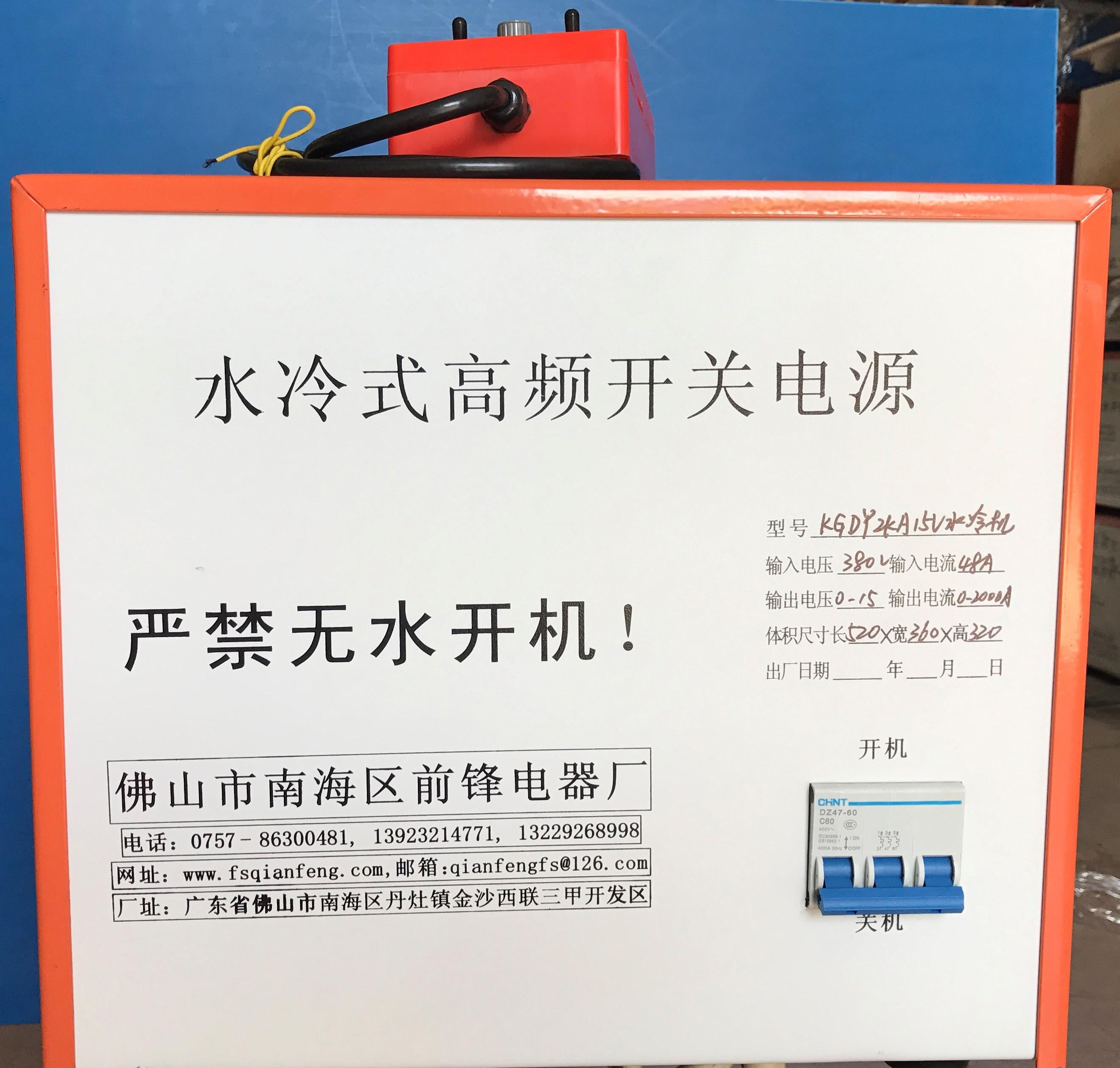 线路板专用电镀电源2000A/12V