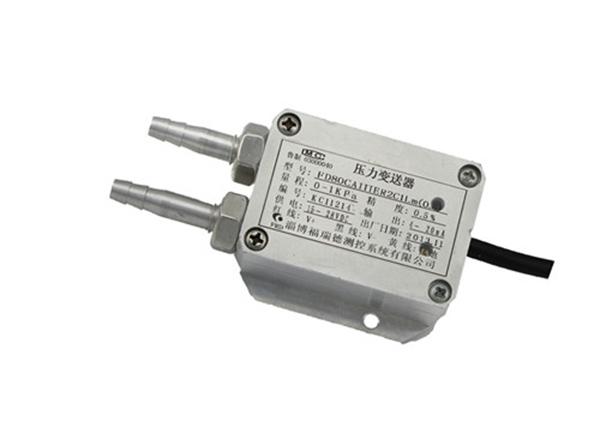 ET80C风压变送器