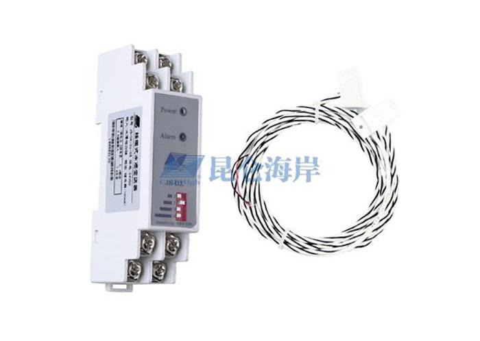 JS-DX系列线缆式水浸变送器-(水浸传感器)