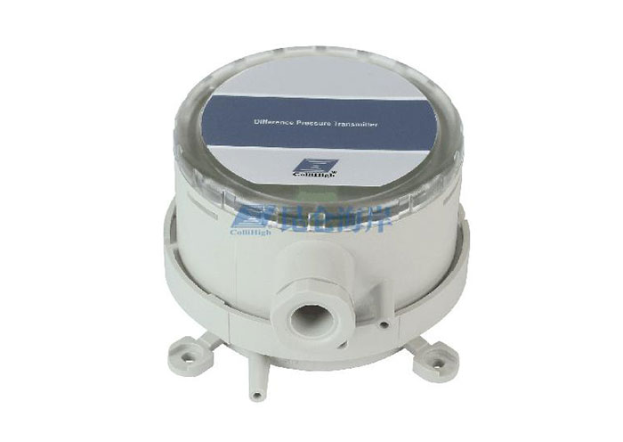 JYB-DZ系列智能微差压变送器(差压传感器)