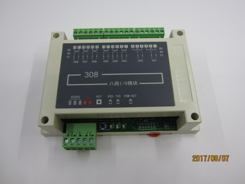 DFM308系列 8路I/O模块
