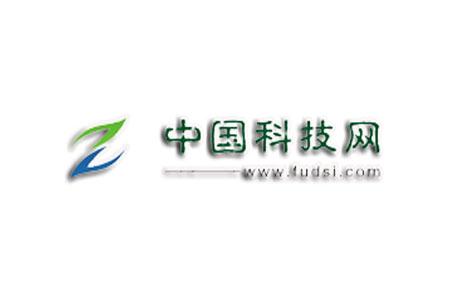 中国科技网:聚焦供给侧改革宝秤生态链掀起现代农业新模式