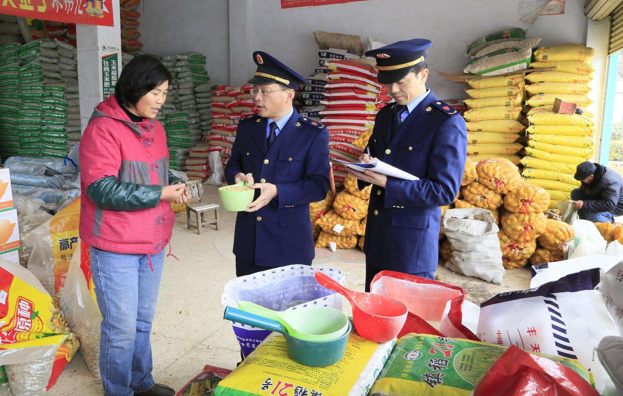 新一轮农资抽检结果公布,这5家企业的产品严重不合格!