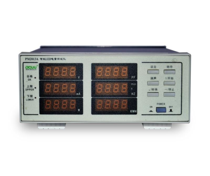 PM2013A 智能电参数测量仪(电量累积型)