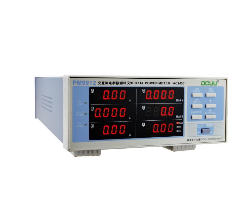 PM9912交直流电参数测试仪