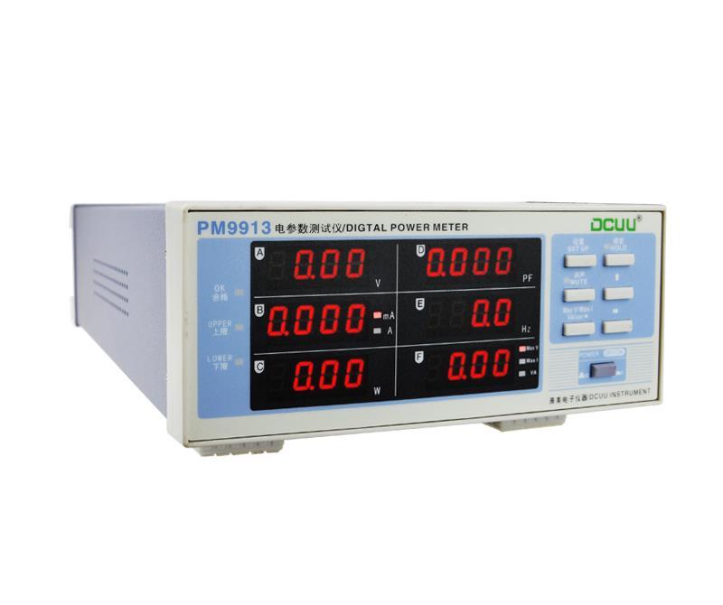 PM9913小功率智能电参数测量仪