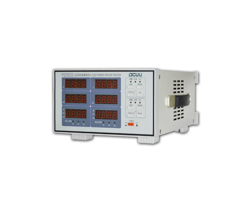 PS2050S LED驱动电源综合性能测试仪