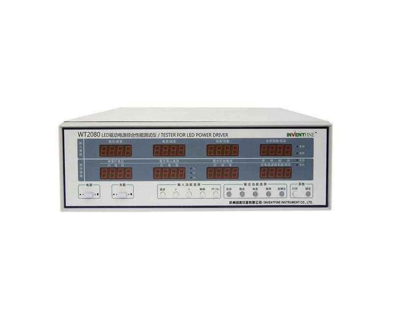 WT2080 LED驱动电源综合性能测试仪