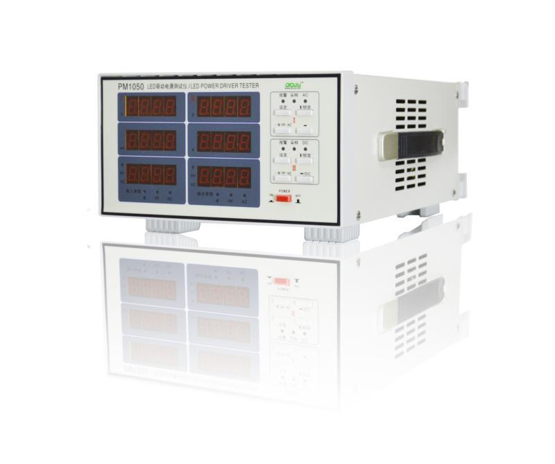 PM1050LED驱动电源综合性能测试仪(基本型)
