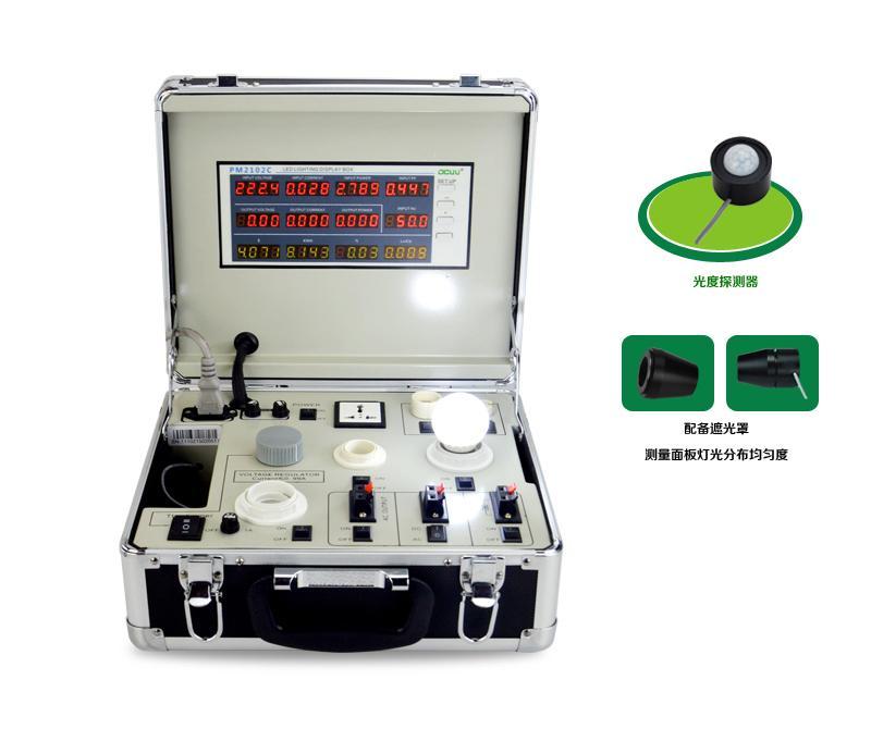 PM2012CA/PM2102CT LED灯具测试箱