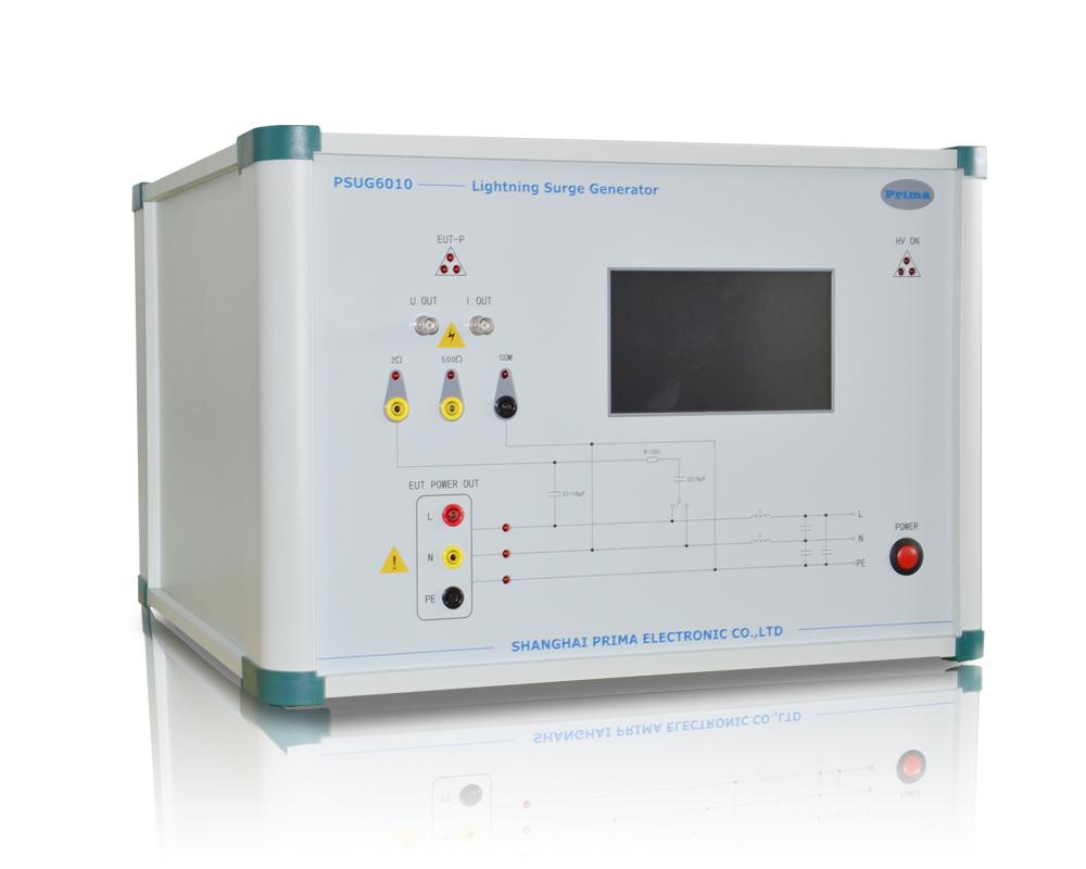 PSUG6010 雷击浪涌发生器(高端实验室专用)