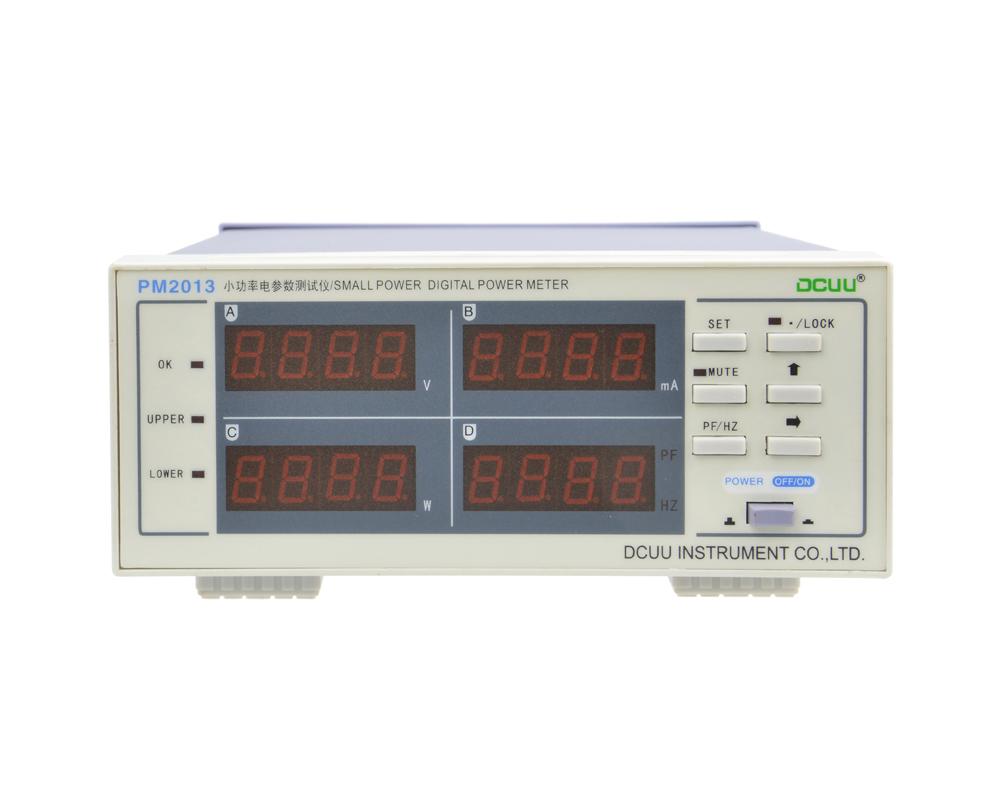 PM2013小功率电参数测量仪