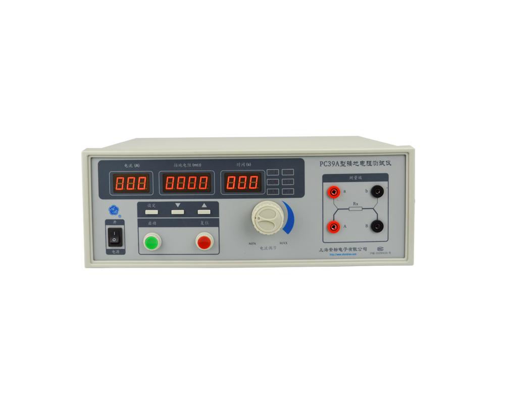 安标PC39A接地电阻测试仪