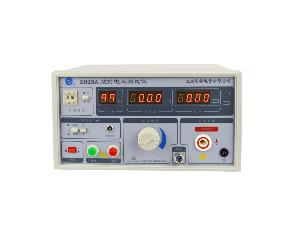 安标ZHZ8A耐压测试仪