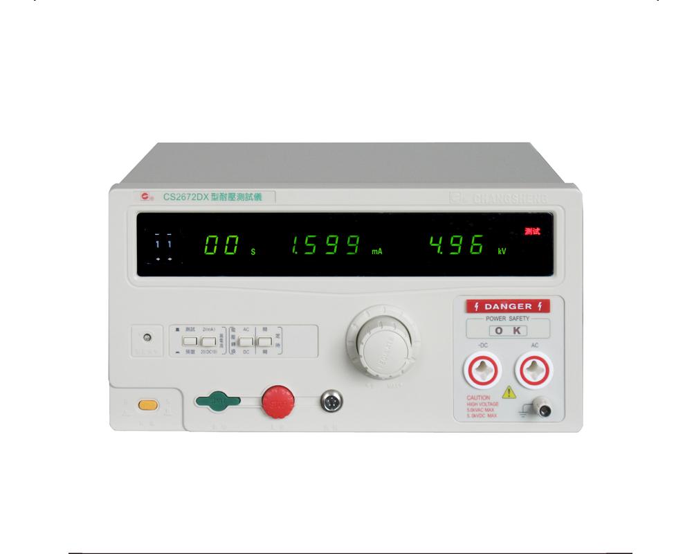 CS2672DX交直流耐压测试仪