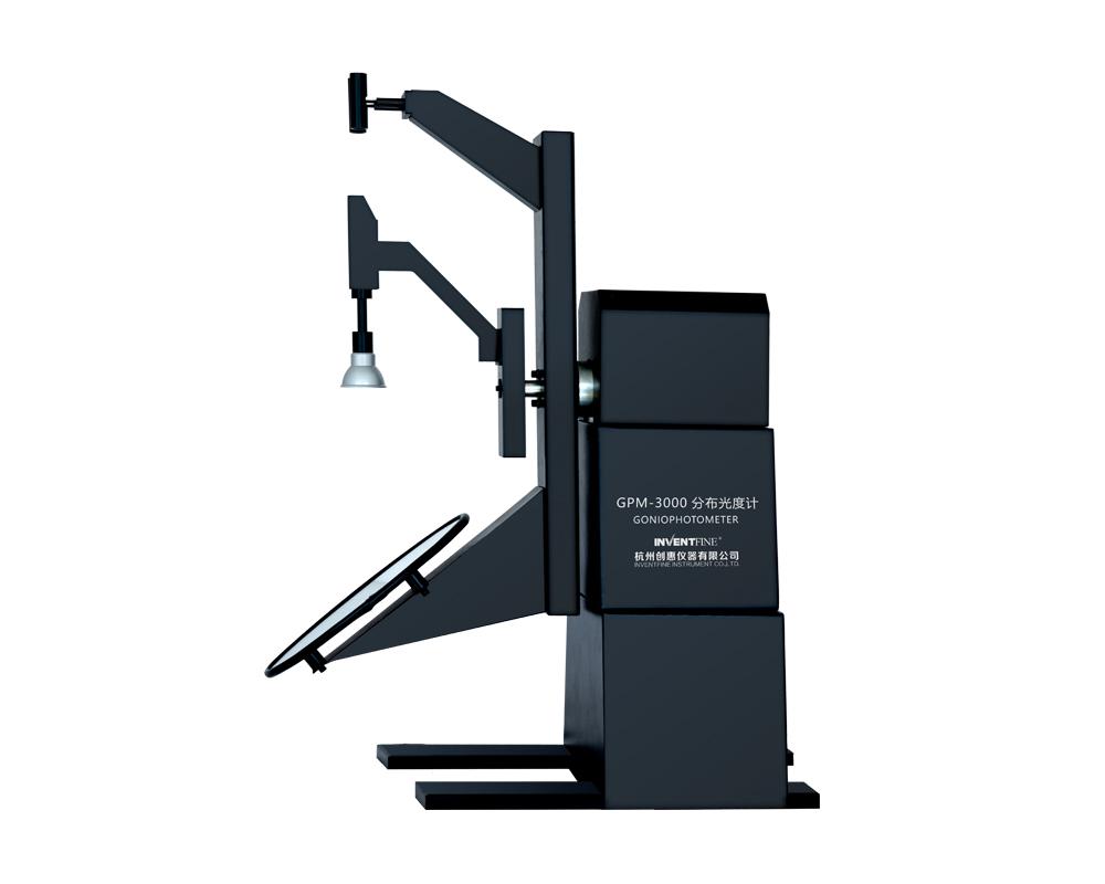 GPM-3000 运动反光镜分布光度计(立式分布光度计)