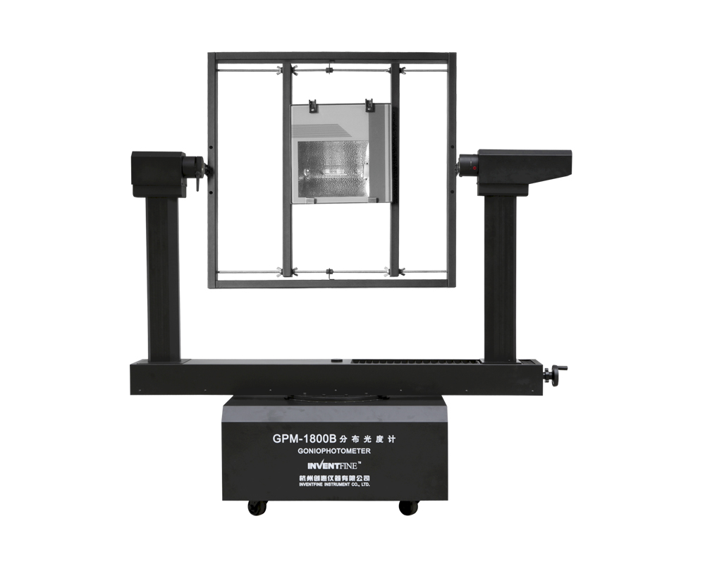 GPM-1800B 燈具旋轉分布光度計(臥式分布光度計)
