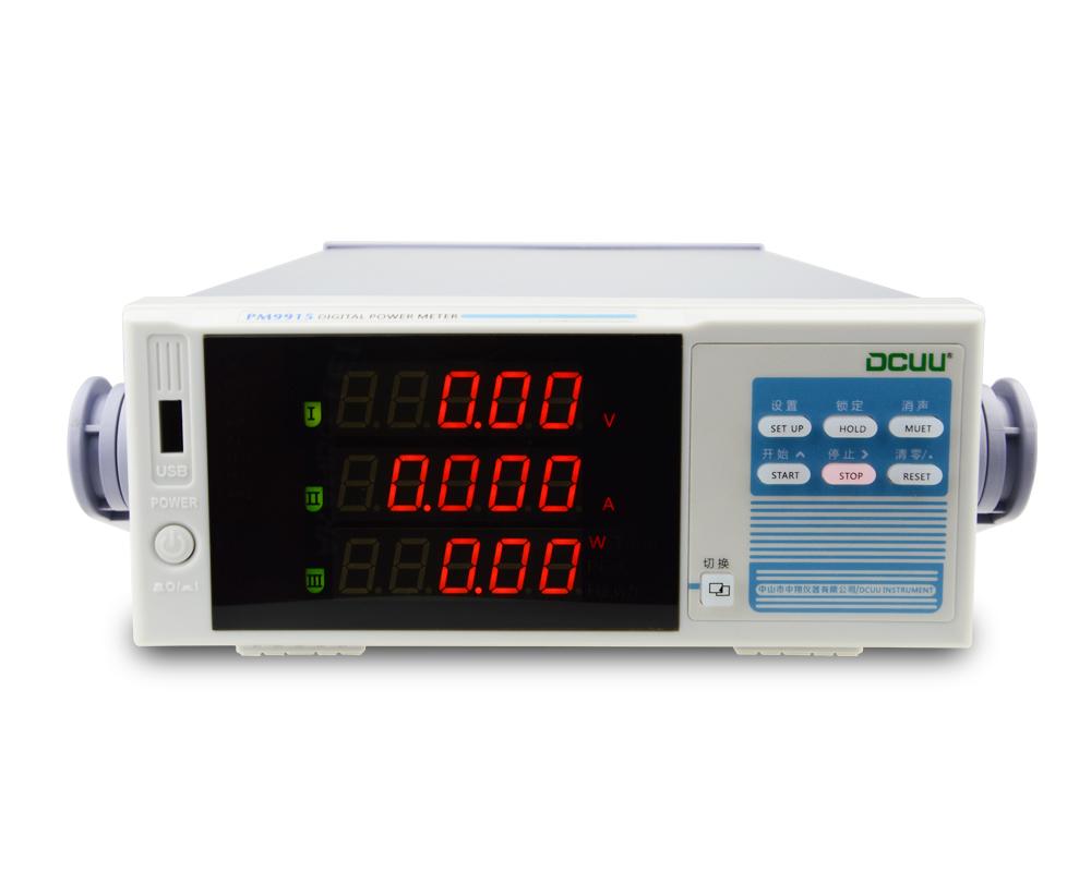 PM9915B智能电参数测试仪(电能量型)