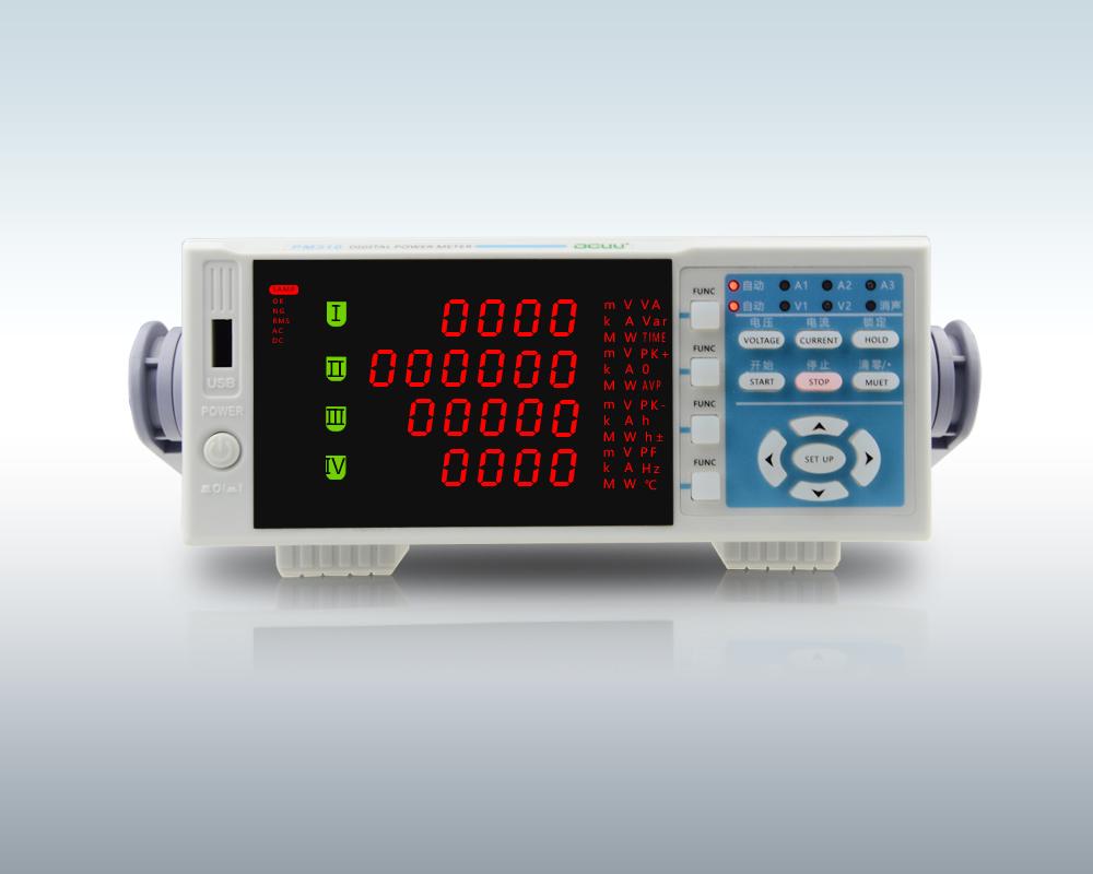 PM310高精度数字电参数测试仪(0.2级)