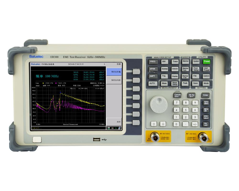 ER300 EMI电磁兼容传导辐射测试系统