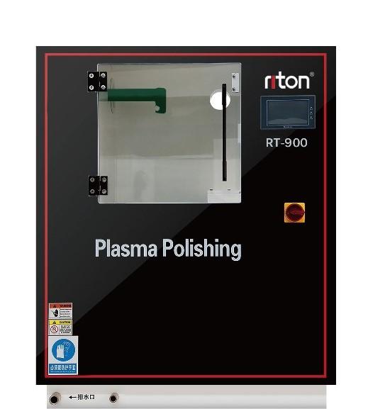 plasma polishing machine