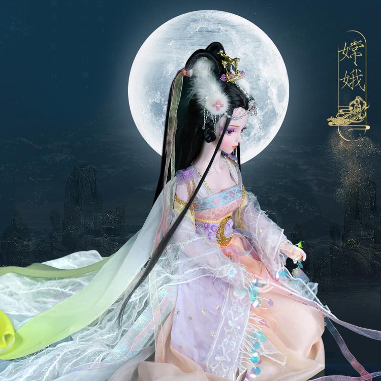 古风神话嫦娥仙子