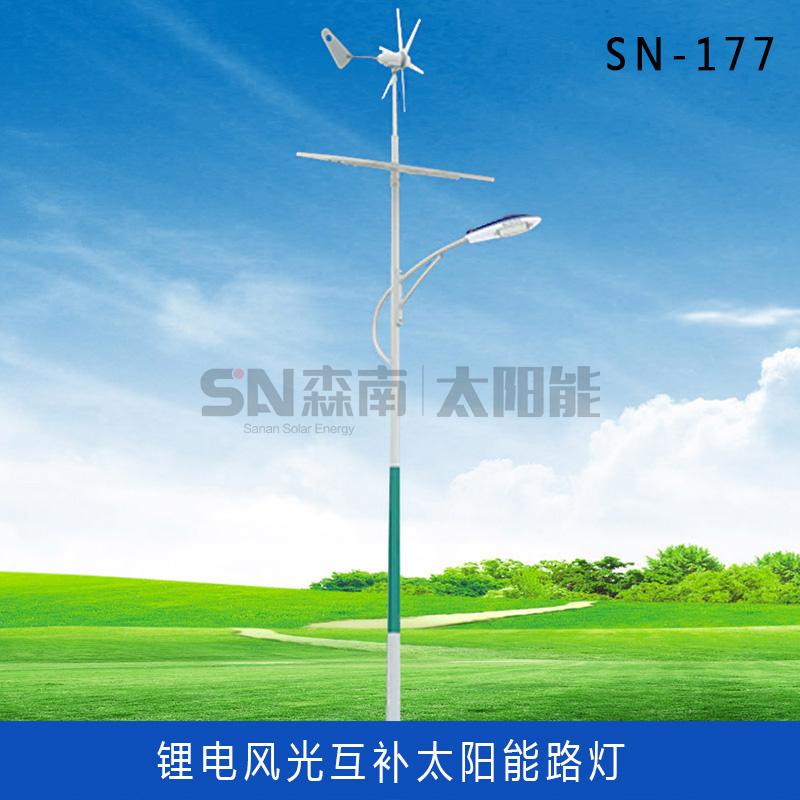 风光互补太阳能路灯 (7)