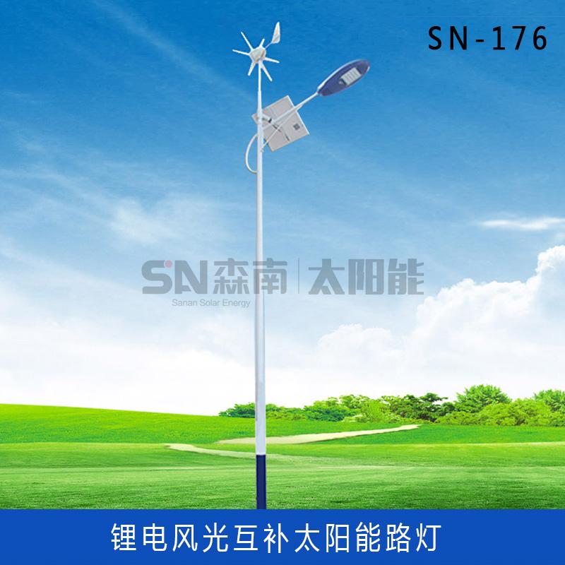 风光互补太阳能路灯 (6)