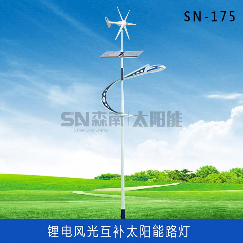 风光互补太阳能路灯 (5)