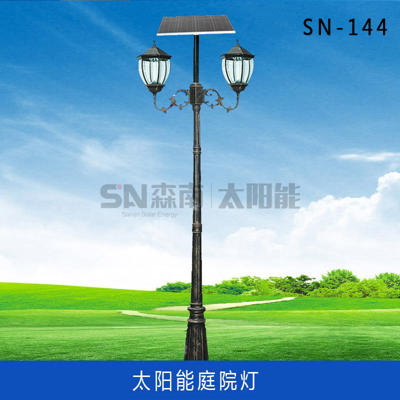 铝制太阳能庭院灯