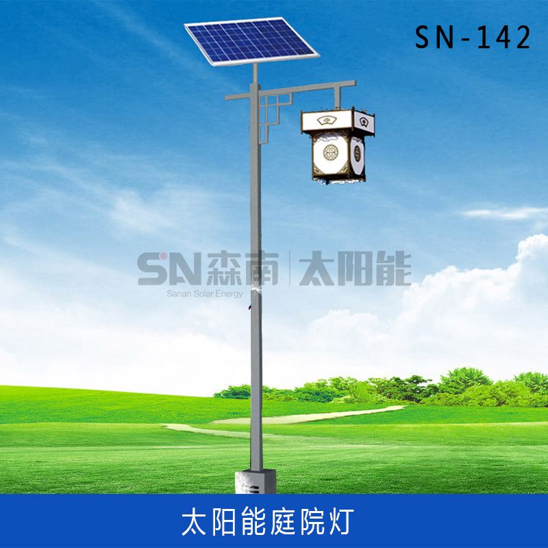 4米太阳能庭院灯