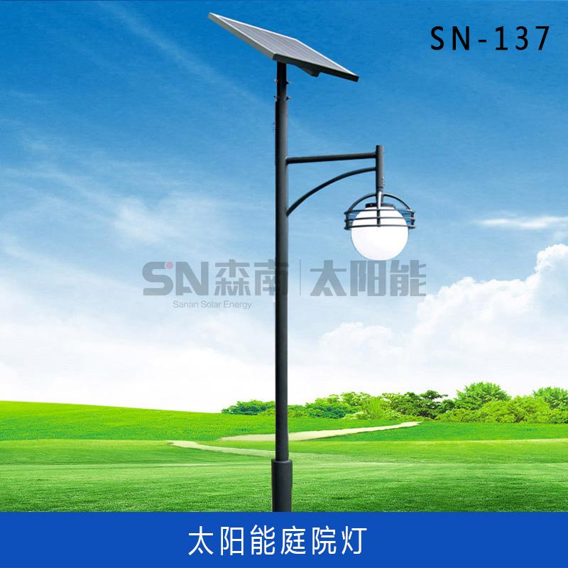 3米10W太阳能庭院灯